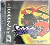 Video Game: Strider 2