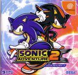 Video Game: Sonic Adventure 2