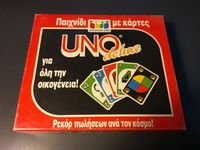 Board Game: UNO
