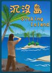 Board Game: Sinking Island