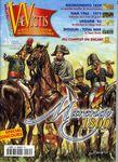 Board Game: Marengo 1800