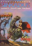 Issue: Sinkadus (Issue 14 - Aug 1988)