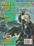 Issue: Magia i Miecz (Issue 41/42 - May/Jun 1997)