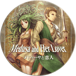 Video Game: Medusa and Man