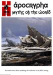 RPG Item: Apocrypha: Myths of the World