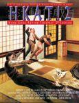 RPG Item: Hong Kong Action Theatre! (HKAT! 2)