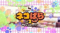 Video Game: NEKOPARA Vol. 2