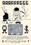 Video Game: aaarrRGGG!