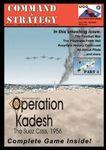 Board Game: Operation Kadesh: The 1956 Suez Crisis