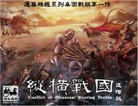 Board Game: Conflict of Alliances: Warring States