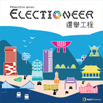 Board Game: Electioneer