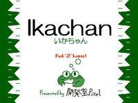 Video Game: Ikachan