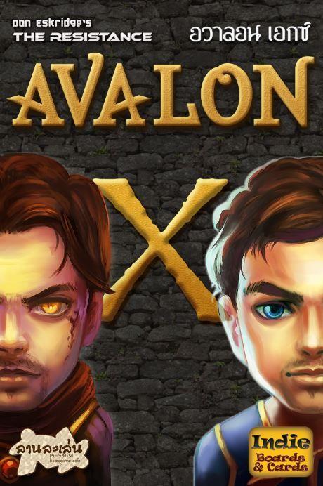 The Resistance: Avalon X