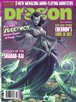 Issue: Dragon (Issue 337 - Nov 2005)
