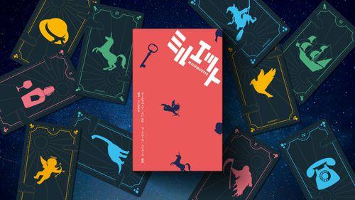 Board Game: Milhouette (ミルエット)
