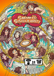 Board Game: Sarah's Singularity
