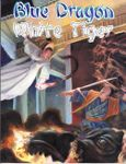 RPG Item: Blue Dragon, White Tiger