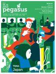 Issue: Pegasus (Issue 25 - Mar 2013)
