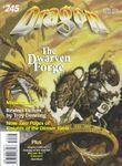 Issue: Dragon (Issue 245 - Mar 1998)