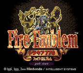 Video Game: Fire Emblem: Thracia 776