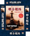 Board Game: Fleet Battles 1933-1945