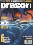 Issue: Dragon (Issue 334 - Aug 2005)