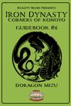RPG Item: Iron Dynasty Guidebook #8: Doragon Mizu