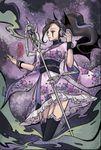 Board Game Accessory: Hanamikoji: Halloween Promo (value 2)