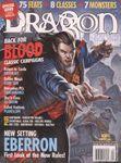 Issue: Dragon (Issue 315 - Jan 2004)