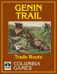 RPG Item: Genin Trail (Trade Route)