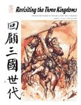 Issue: Revisiting the Three Kingdoms (Issue 2 - Feb 2002)