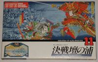 Board Game: Epoch Wargame Electronics #11: Battle of Dannoura