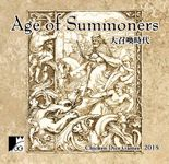 Board Game: Age of Summoners