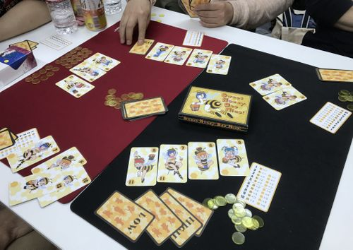 Board Game Publisher: 新ボードゲーム党 (New Board Game Party)