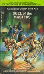 RPG Item: Book 21: Duel of the Masters