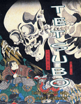 RPG Item: Tetsubo