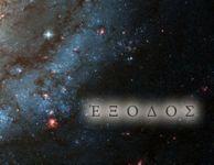 RPG Item: Exodus