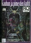 RPG Item: Kauhun ja pimeyden kultit