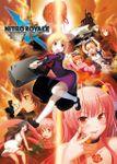 Video Game: Nitro+ Royal -Heroines Duel-