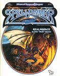 RPG Item: SJR2: Realmspace