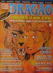 Issue: Dragão Brasil  (Issue 6 - Sep 1995)