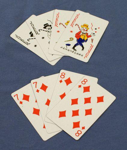 Board Game: Tuo La Ji