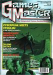 Issue: GamesMaster International (Issue 14 - Sep 1991)
