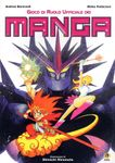 RPG Item: Gioco di Ruolo Ufficiale dei Manga