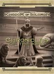 Board Game: Kingdom of Solomon: Chronicles of the King