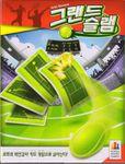 Board Game: Grand Slam