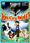 Board Game: You Cry Wolf!