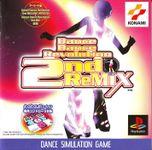 Video Game: Dance Dance Revolution 2nd ReMIX