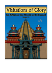 Issue: The Book of Visitations of Glory (Issue 11 - May 2007)