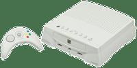 Video Game Hardware: Apple Bandai Pippin